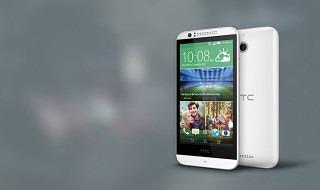 HTC presenta el Desire 510