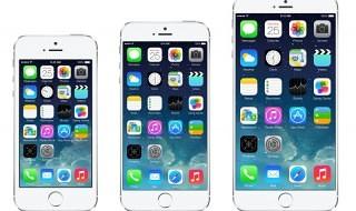 El nuevo iPhone se podría presentar el 9 de septiembre
