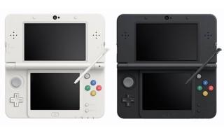 Un nuevo modelo de Nintendo 3DS y 3DS XL llegará en octubre