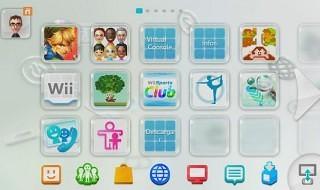 Ya disponible la actualización 5.2.0 de Wii U