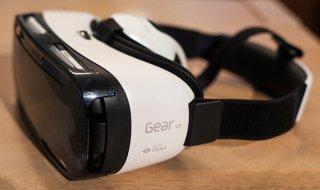 El Samsung Gear VR podría costar 199$