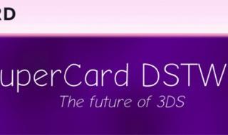 Anunciada la SuperCard DSTWO+ para Nintendo 3DS
