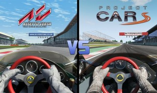 Assetto Corsa y Project Cars, frente a frente