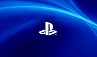 Playstation Store estrena ya sus rebajas de enero