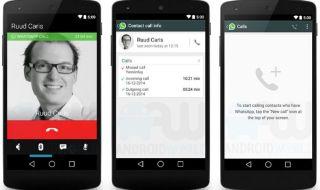 Las llamadas de voz de WhatsApp en Android disponibles sin invitación