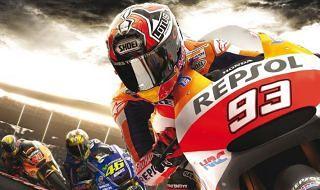 Anunciado MotoGP 15