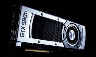 GeForce GTX 980 Ti, la nueva tarjeta gráfica de Nvidia