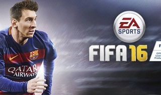 Esta es la portada de FIFA 16