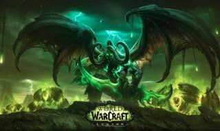 Legion, la nueva expansión de World of Warcraft