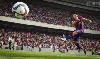 Los 10 mejores jugadores de FIFA 16