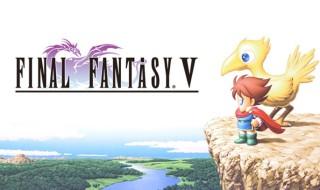 Final Fantasy V llega a Steam el 24 de septiembre
