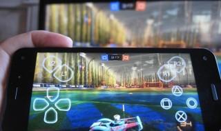Remote Play Port para Android ya es compatible con el firmware 3.0 de PS4