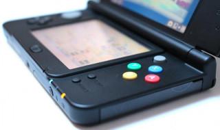 Actualización 10.2.0-28 del firmware de Nintendo 3DS