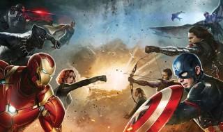 Primer trailer de Capitán América: Civil War