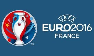 El DLC de la UEFA Euro 2016 será gratuito en PES 2016 vía Data Pack