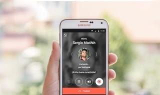 Tuenti permite guardar las llamadas para escucharlas después
