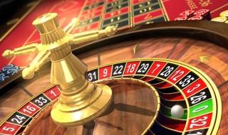 El software detrás de los casinos online
