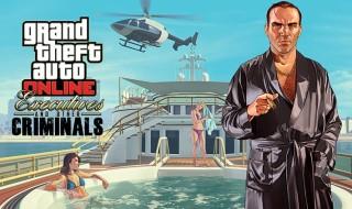 Ejecutivos y otros criminales, nueva ampliación para GTA Online