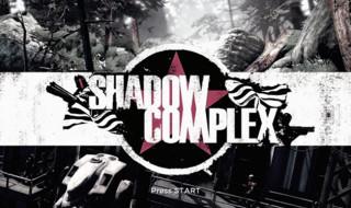 Shadow Complex Remastered estaría en camino para PC
