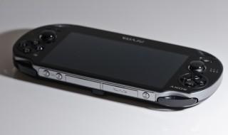 PS Vita actualiza su firmware a la versión 3.57