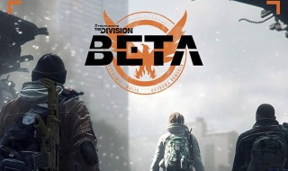 Empieza la beta de The Division