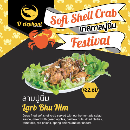 delephant_thai_Larb_SoftShellCrabFest
