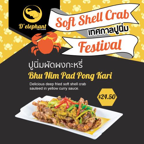 delephant_thai_Pongkari_SoftShellCrabFest