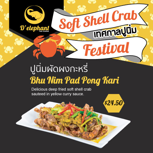 delephant_thai_Pongkari_SoftShellCrabFest