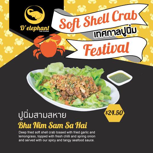delephant_thai_Samsahai_SoftShellCrabFest