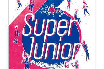 Super Junior 슈퍼주니어 - Spy