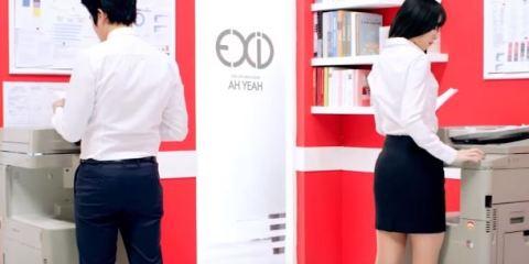 EXID (이엑스아이디) - Ah Yeah (아예) (Areia Kpop Remix) 클럽리믹스 EDM