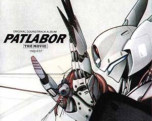 Patlabor the Mobile Police The Movie