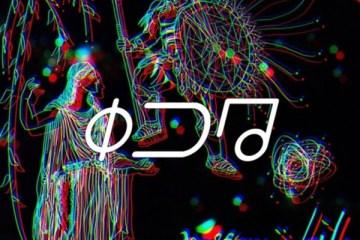 Akila - Go Home (Purpleducktape Remix)