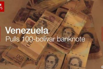 venezuela-eliminates-100-bolivar-banknote