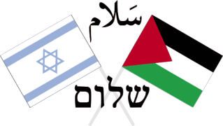 Israel and Democracy Israel Palestine Peace Graphic W Hebrew Arabic Word