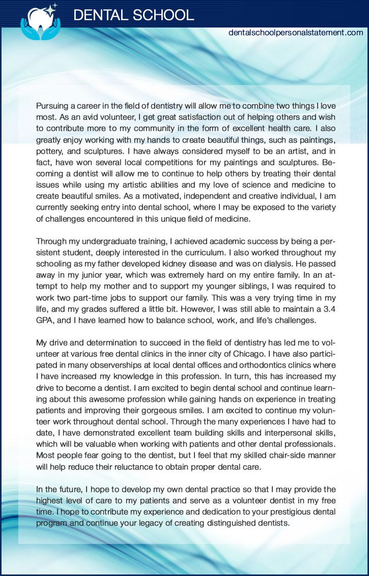 dental school essay sample