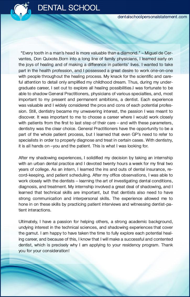 Dental school admissions essay
