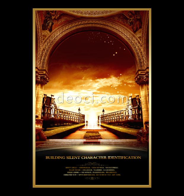 Roman architecture poster PHOTOSHOP design templates PSD source