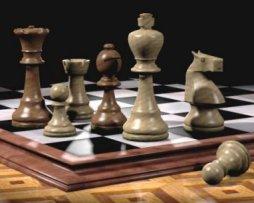 II Torneo de ajedrez ICAIB