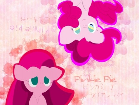 Pinkamena and Pinkie by Ame-Ame