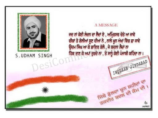 Images Of Sad Wallpapers With Quotes Shaheed Udham Singh Desicomments Com