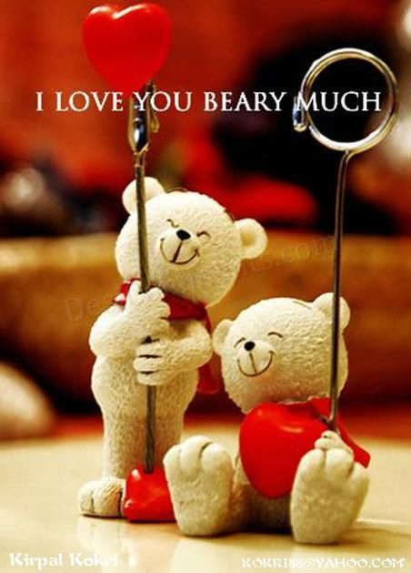 Love U Wallpapers With Quotes I Love You Very Much Desicomments Com