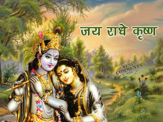 Sad Love Wallpapers Hd In Hindi Jai Radhe Krishan Desicomments Com
