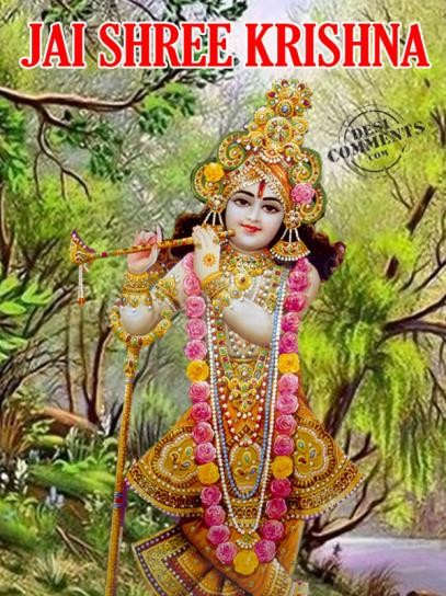 Download Sweet Quotes Wallpapers Jai Shree Krishna Desicomments Com