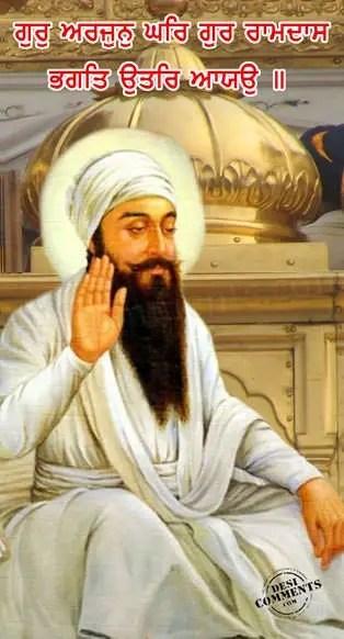 Good Morning Hindi Quotes Wallpaper Sri Guru Arjan Dev Ji Desicomments Com