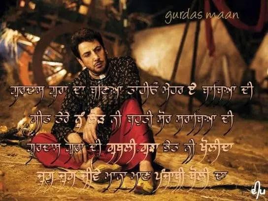 Sad Wallpapers With Quotes Hindi Maan Punjabi Boli Da Desicomments Com