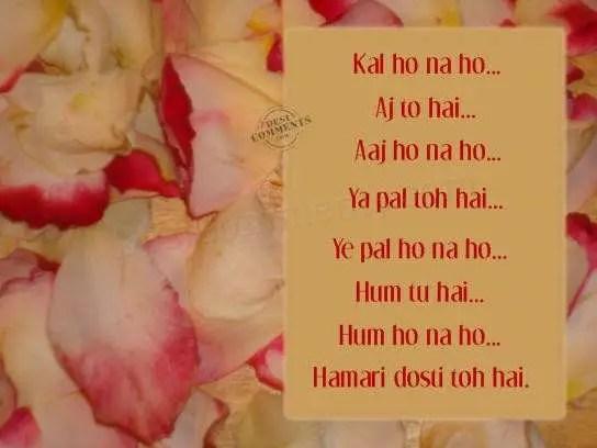 Sad Quotes Wallpapers In Urdu Kal Ho Na Ho Desicomments Com