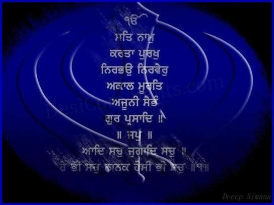 Friendship Quotes In Hindi Wallpaper Mool Mantar Desicomments Com