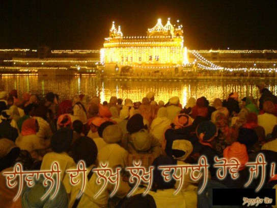 Diwali Wishes Quotes Wallpapers Download Diwali Darbar Sahib Desicomments Com