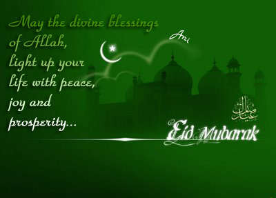 Sad Wallpaper Quotes In Urdu Eid Mubarak Desicomments Com